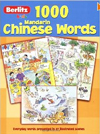 1,000 Mandarin Chinese Words (Berlitz Kids)
